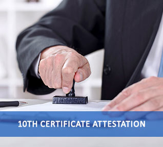 10th certificate attaestation