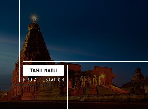 Tamil Nadu HRD Attestation