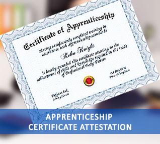 apprenticeship certificate attestation