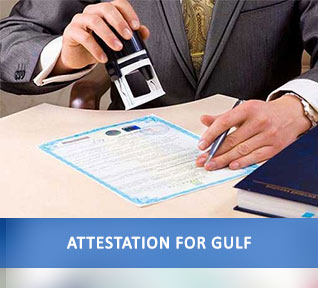attestation for gulf