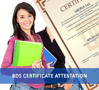 bds certificate attestation
