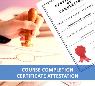course completion certificate attestation