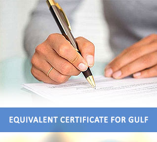 equivalent certificate for gulf