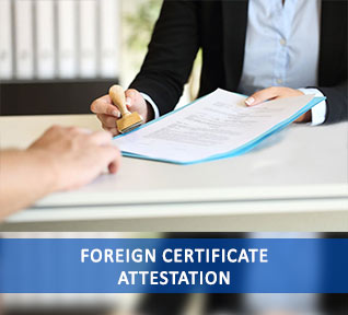 foreign certificate attestation