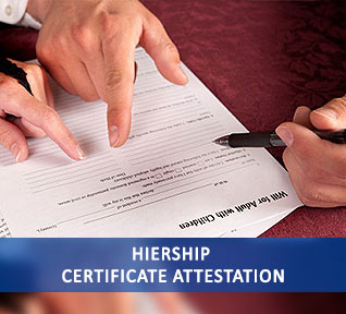 hiership certificate attestation