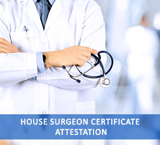 house surgeon certificate attestation