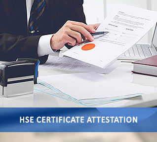 hse certificate attestation