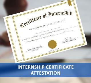 internship certificate attestation