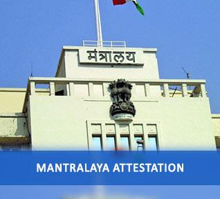 mantralaya attestation