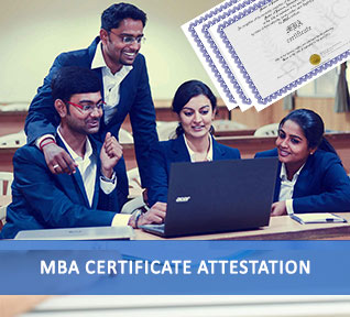 mba certificate attestation