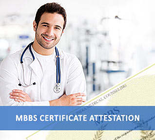 mbbs certificate attestation