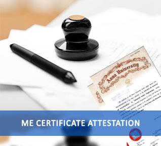 me certificate attestation