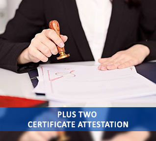 plus two certificate attestation