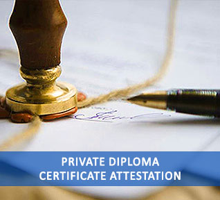 private diploma certificate attestation