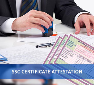 ssc certificate attestation
