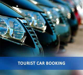 tourist car booking