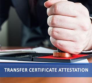 transfer certificate attestation