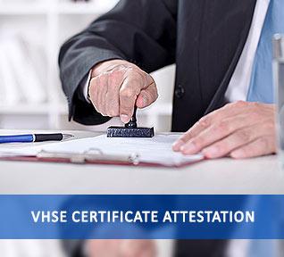 vhse certificate attestation